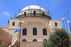 Façade et dôme latéraux de synagogue de Hurva Image libre de droits