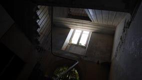 Fabbrica abbandonata - mulino Fotografia Stock