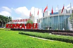 Fabbrica del gruppo di Konka, shenzhen, porcellana Fotografie Stock