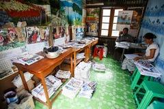 Fabbrica della carta da stampa in Falam, Myanmar (Birmania) Immagini Stock Libere da Diritti