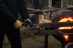Fabbrica della fusione dei metalli Immagine Stock