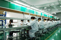 Fabbrica di elettronica Immagine Stock