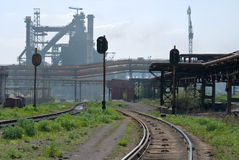 Fabbrica metallurgica Fotografie Stock Libere da Diritti