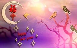 Fabbricazione delle carte calde del nuovo anno illustrazione vettoriale