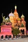 Fabelhafte Farben der Kathedrale des Str.-Basilikums Stockfotografie