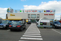 Fabijoniskes shop centre Batu Kalnas Royalty Free Stock Photo