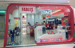 Fables shop in Hong Kong. Fables shop, located in Telford Plaza, Kowloon Bay, Hong Kong. Fables is a shoes and clothing retailer in Hong Kong royalty free stock photos