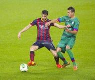 Fabregas FC Barcelona стоковые фото