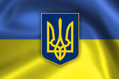 Fabric Flag of Ukraine Royalty Free Stock Images
