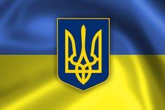 Fabric Flag of Ukraine Royalty Free Stock Images