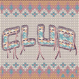 Fabric pattern. Vector seamless knitted pattern in ethnic style stock illustration