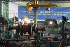 Fabricação de turbinas da água A produção enorme da turbina da máquina Grandes partes da planta Imagem de Stock
