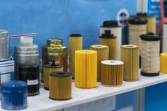 Fabricación de alta tecnología del filtro del aire y de aceite Imágenes de archivo libres de regalías