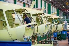 Fabrication des hélicoptères russes sur l'usine d'avions Images libres de droits