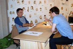 Fabrice Hyber à 6ème Moscou Biennale d'art contemporain Photo libre de droits