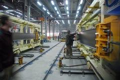 Fabriek 12 Royalty-vrije Stock Afbeeldingen