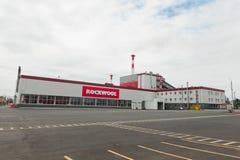 Fabrik Rockwool in Russland stockfotos
