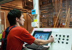 Fabrikbediener Lizenzfreie Stockbilder
