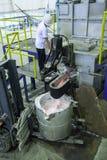 Fabrikshop für Metalleinschmelzen Stockfotos