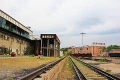 FabriksPeking Kina för 798 Art Zone Arkivbild