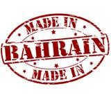 Fabriqué au Bahrain Illustration Libre de Droits