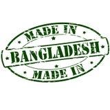 Fabriqué au Bangladesh Image libre de droits