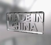 Fabriqué en Chine Photo libre de droits