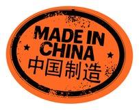 Fabriqué en Chine Images libres de droits