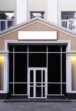 Facade. Glass facade of business building stock photography