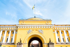 Facade of Admiralty building in Saint-Petersburg Royalty Free Stock Photography