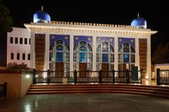 Al Khor Mosque at night. Facade of Al Khor Mosque at night. Oman. Muscat Royalty Free Stock Image