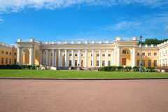 The facade of the Alexander Palace on a sunny July day. Tsarskoye Selo, St. Petersburg royalty free stock photography
