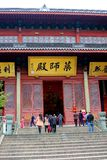 Visitors at the entrance of ancient Confucian Lingyin temple, China Stock Images