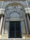 Facade of Arabic style in Tunisia Royalty Free Stock Photography