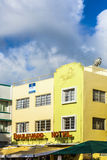 Facade of art deco buildings at Royalty Free Stock Photography