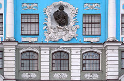 Facade with bas-relief. Stock Images
