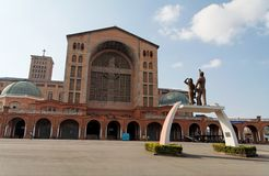 Facade of Basilica of Aparecida Royalty Free Stock Image