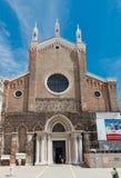 Facade of the Basilica di San Giovani e Paolo Stock Image