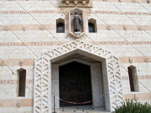 Facade of a basilica of the Lady day in Nazareth, Israel Stock Photo