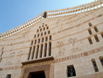 Facade of a basilica of the Lady day in Nazareth, Israel Stock Image
