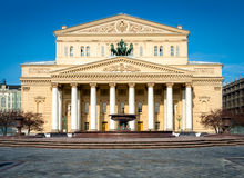 Facade of Bolshoi Theater in Moscow Royalty Free Stock Photography