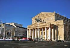 Facade of Bolshoi theater in Moscow Stock Photography