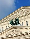 Facade of Bolshoi Theatre Stock Images