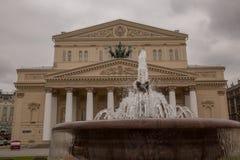 Facade Bolshoi theatre capital Russia Moscow Royalty Free Stock Image