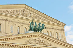 Facade of Bolshoy Theatre. Vierw of Bolshoy Theatre from the opposit square stock image