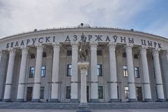 The facade of the building of the Belarusian state circus stock photo