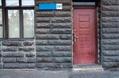 Facade of the building. With door Stock Photo