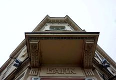 The facade of the building with the historical inscription `bank` in Russian. Balcony above the front door. The facade of the building with the historical Royalty Free Stock Photography