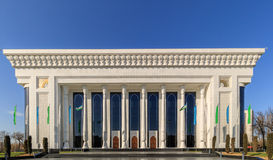 Facade of the building, Palace of Forums, Tashkent, Uzbekistan Stock Photos