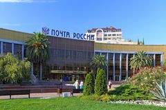 The facade of the building of Postl of Russia in Sochi Royalty Free Stock Photos